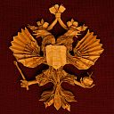 Double-headed Eagle, Russian State Emblem